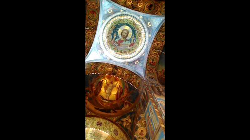 Храм Спаса на Крови Собор Воскресения Христова