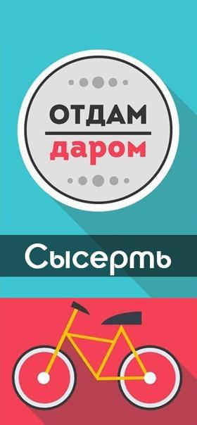 Отдадим Даром Нижний Тагил Интернет Магазин
