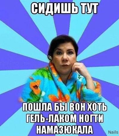 Светлана Ноготкова