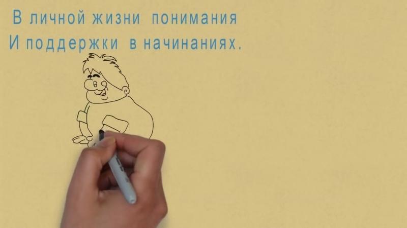 --74@025=8O A 4=5- @-645=8O -C6G8=5 ! -@8--L=K5 --74@025=8O ! (2) (online-video-cutter.com)