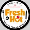 Fresh And Hot - Доставка еды и продуктов.