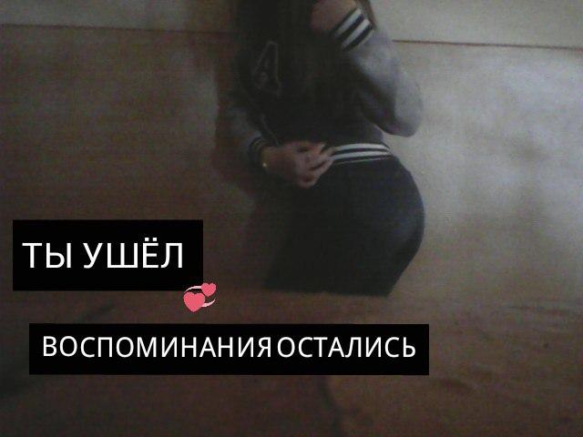 photo from album of Aleksandra Kasyan №1