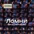 Вася Обломов - Русская народная