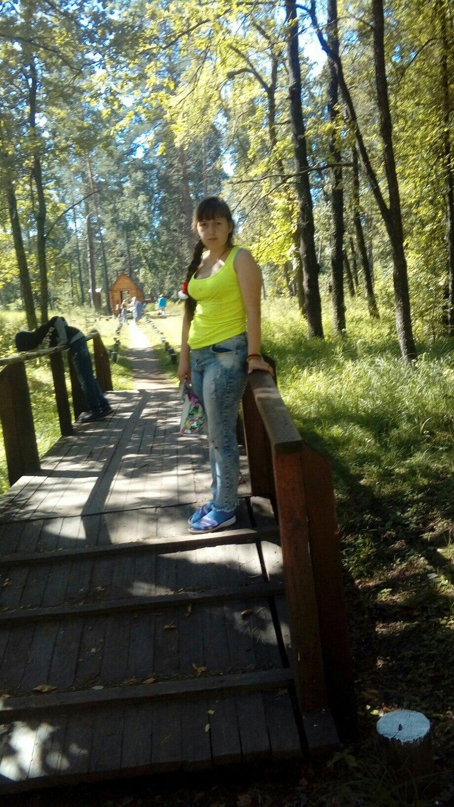 Vika, 21, Shakhty