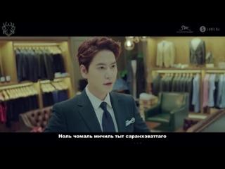 [КАРАОКЕ] Kyuhyun (Super Junior) - Blah Blah рус. суб./рус. саб.