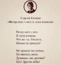 Селиван Константин | Москва | 11
