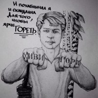 Фотография анкеты Вадима Белявцева ВКонтакте