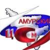 Fbu Amurskiy-Tssm