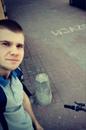 Персональный фотоальбом Жени Борисенко