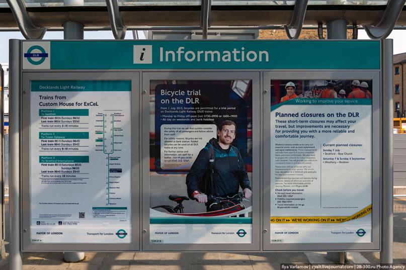 Как работает лондонское метро, изображение №9