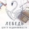 Irina Lebed