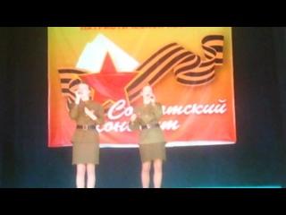Вокальный дуэт София Арамеско и Арина Шевцова