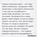 Mad Mad   Москва   26