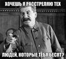 Фотоальбом Максима Цатковского
