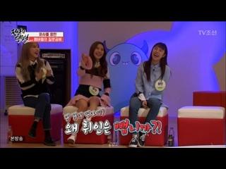 [VIDEO]Chosun Idol Party с MAMAMOO 170102 часть 2