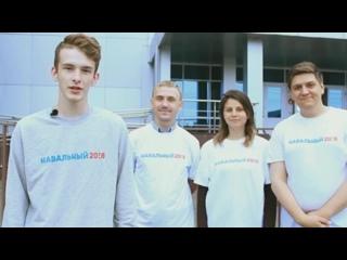 А ещё зачем малолетним дегенератам две почки, например, когда можно поддержать предвыборную компанию Навального... ну или его по