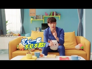 "171130 EXO Lay Yixing @ ""Maple Story 2"" Message"