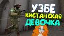 Landstop Dmitriy | Воронеж | 48