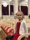 Ольга Артамонова фотография #20