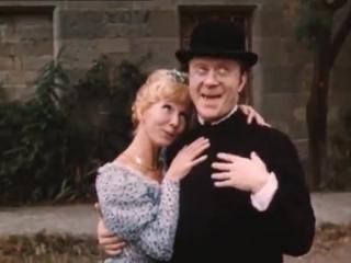 Дуэт Флоридора и Урсулы - Небесные ласточки (1976)