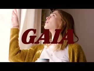 Gaia Weiss. My Personal Valhalla