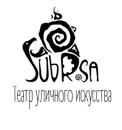 Персональный фотоальбом Sub Rosa