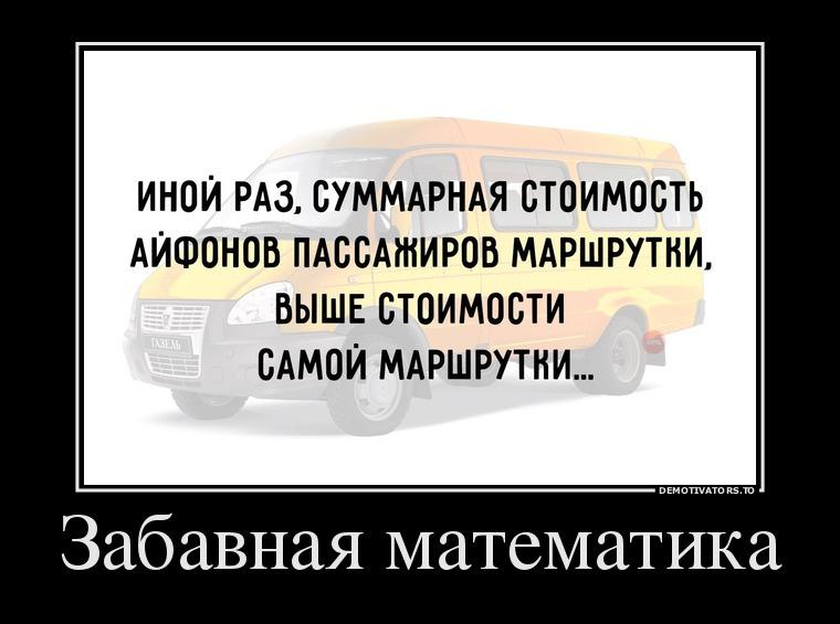 фото из альбома Руслана Мешкова №14