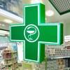Здоровая аптека