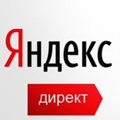 Настройка Яндекс Директ + подарок