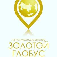 Фотография Анастасии Золотой-Глобус
