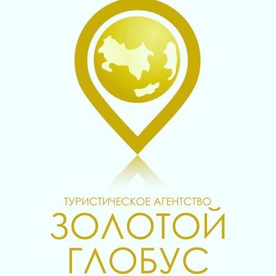 Анастасия Золотой-Глобус