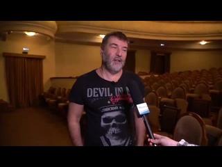 Интервью, Гришковец,