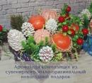 Персональный фотоальбом Галины Сусаниной