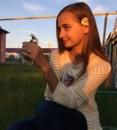 Фотоальбом Софии Аникиной