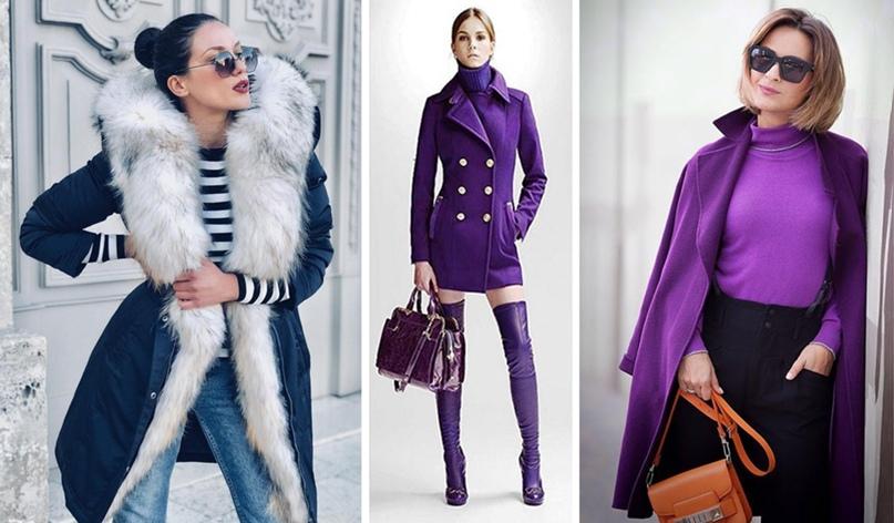 Одежда самого модного цвета 2018-го года — ультрафиолет