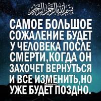 ХалидХалидов