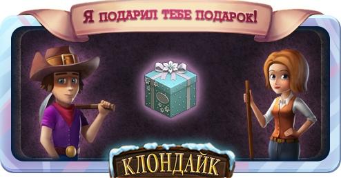 фото из альбома Ивана Иванова №5