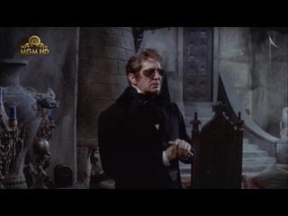 Гробница Лигейи (1964)