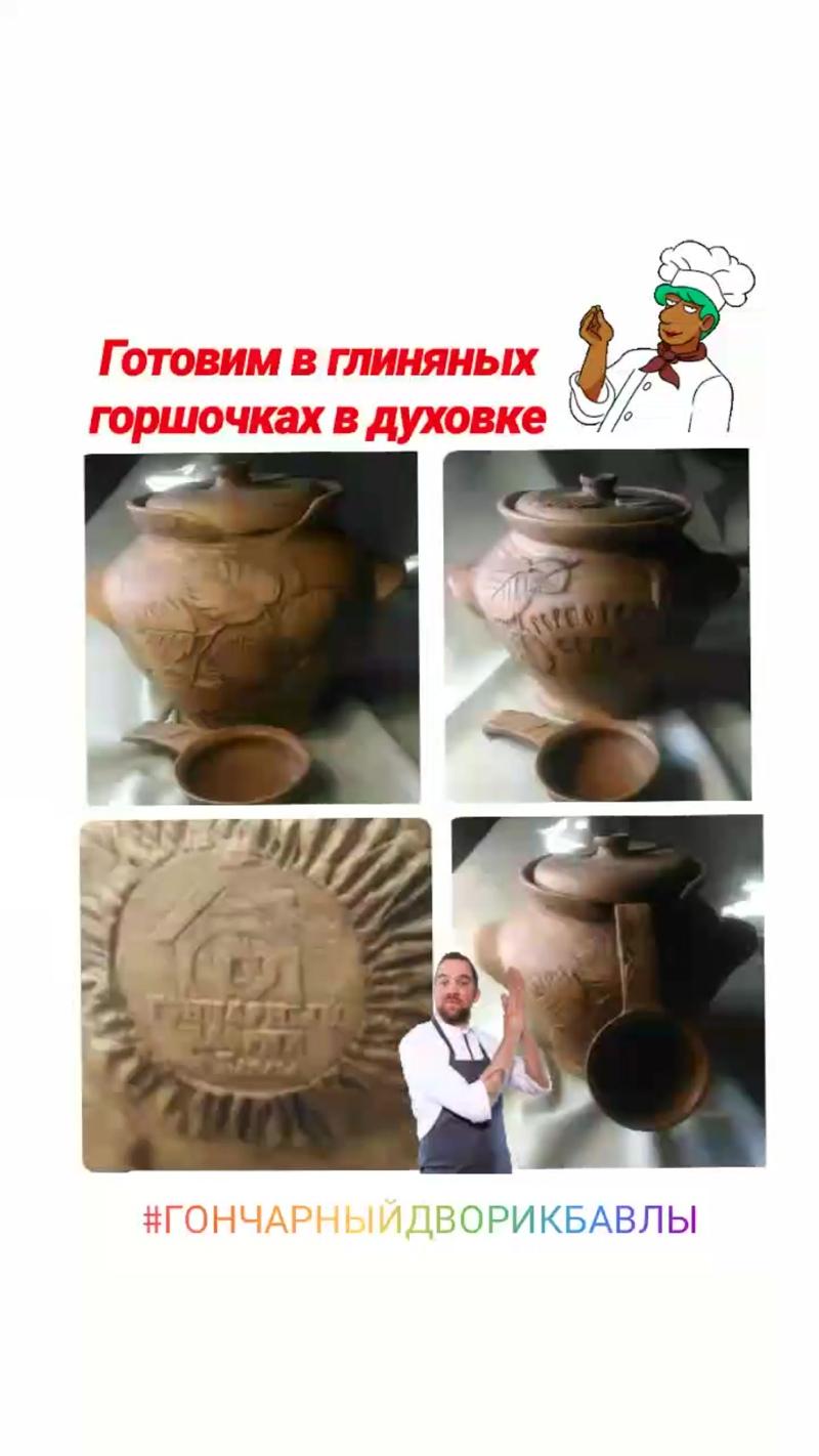 VID_56590412_102002_149.mp4
