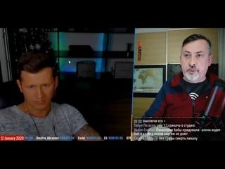 Диалог Меганыча и Никиты Мартынова NS TV __ Меганыч нарвался на пикапера