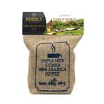 Кофе «ROKKA» Папуа-Новая Гвинея, зерно, обжарка средняя (Medium Roast)