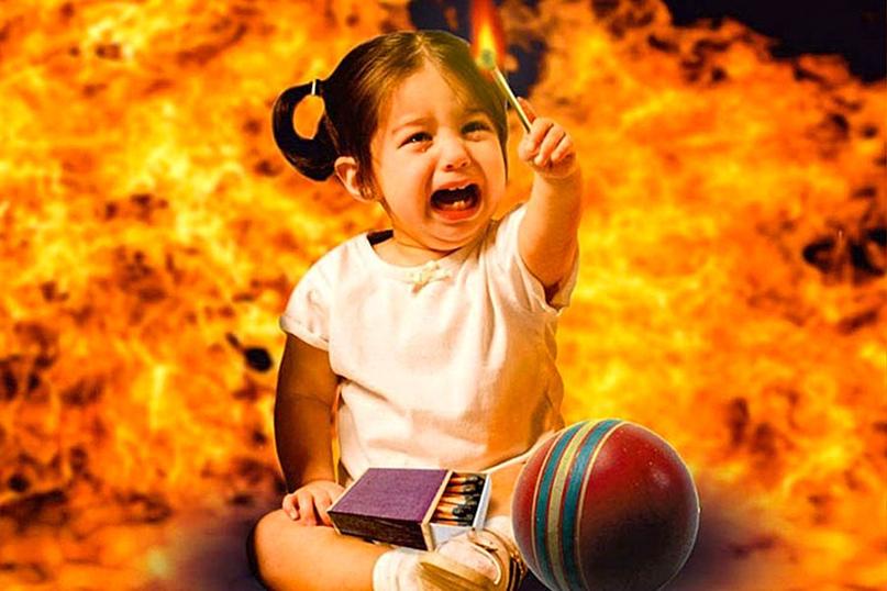 Смертельно опасно для детей!, изображение №9