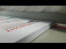 Печать на ризографе объявлений, листовок, бланков