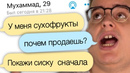 Сибирский Кирилл |  | 29