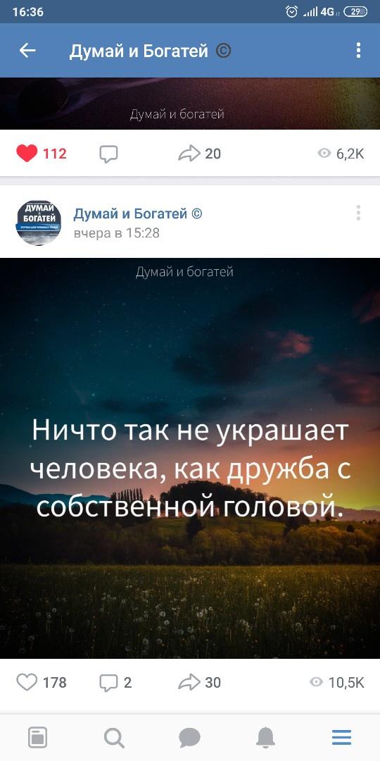 фото из альбома Анны Кошенсковой №4