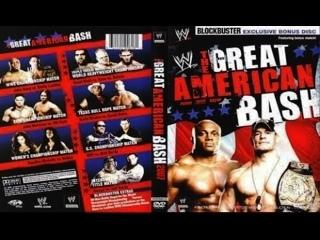 มวยปล้ำพากย์ไทย WWE The Great American Bash 2007 Part 3 ครับ พี่น้อง เครดิตไฟล์ กลุ่มมวยปล้ำพากย์ไทย