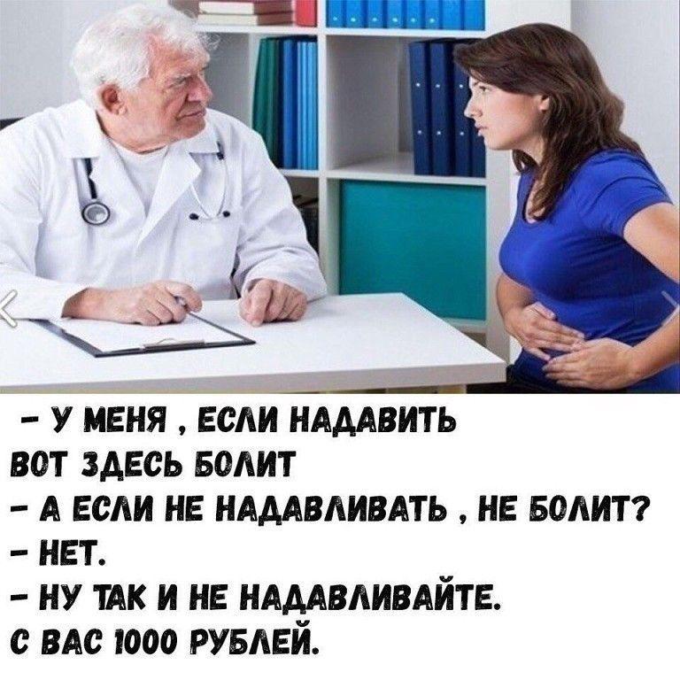 Секта СВИДЕТЕЛЕЙ КОРОНАВИРУСА 6809