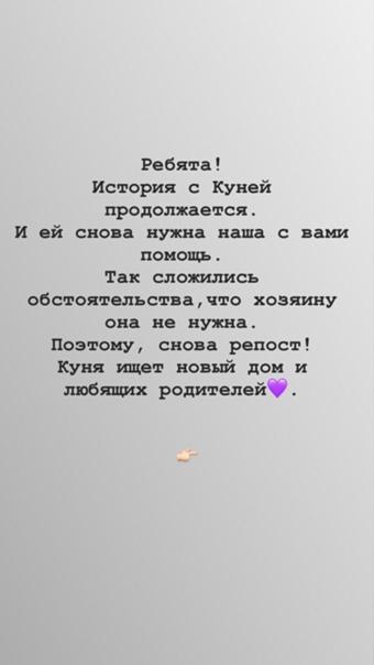 Влада Чупрова -  #11