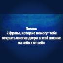 Сергей Торин фотография #32