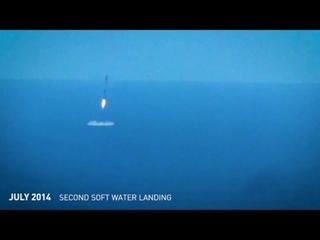 X-Ray Dog - Low Blow ..( Илон Маск выложил видео с падением своих ракет ..) . v .